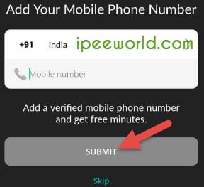 Verify Moible Number in Primo App